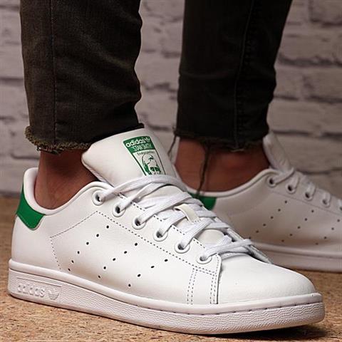 gorące wyprzedaże kupować nowe niska cena sprzedaży Oryginalne buty i obuwie sportowe. Sklep internetowy e-SPORTING