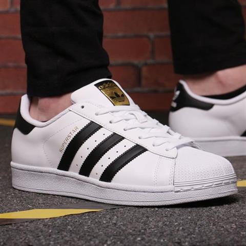 adidas superstar buty meskie sneaker