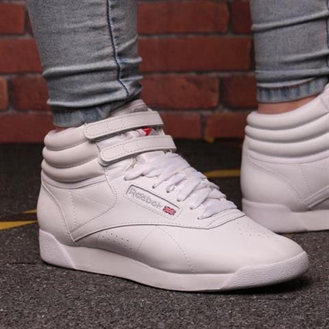 damskie buty sportowe za kostke reebok nike adidas